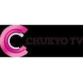 中京テレビ放送株式会社様